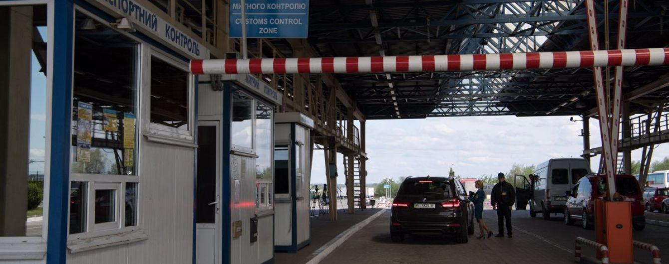 На Львовщине разблокировали пункты пропуска на границе с Польшей
