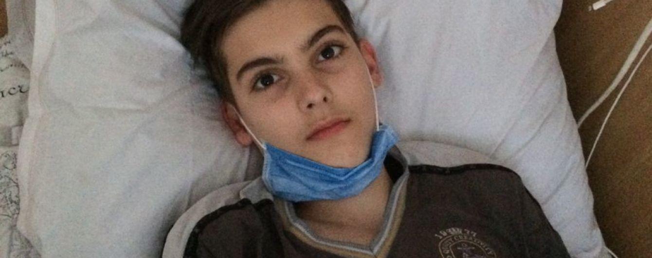 Вы можете помочь спасти жизнь Василию