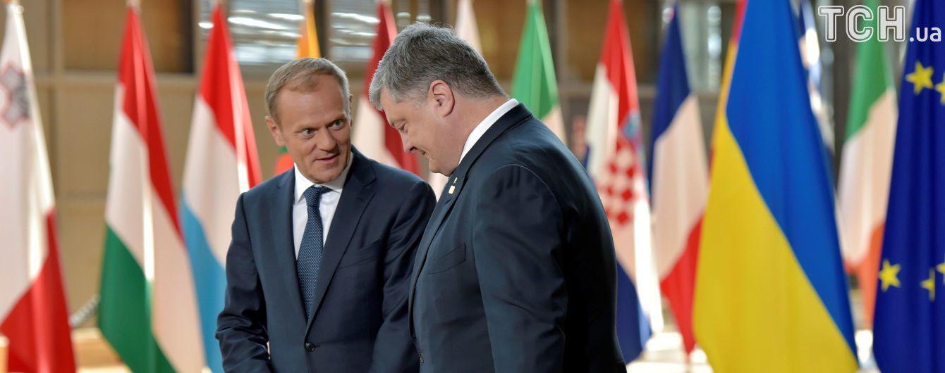 В Киев едут Туск и Юнкер. У Порошенко назвали дату проведения саммита Украина-ЕС