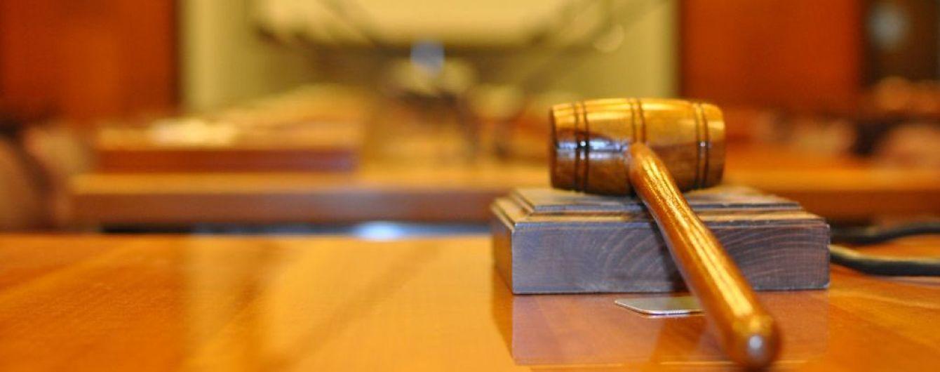 У Харкові суд оголосив вирок підполковнику за державну зраду і напад на правоохоронця