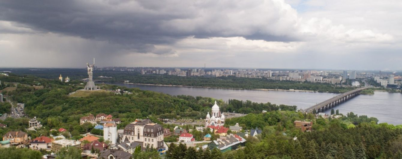 Среда в Украине будет прохладной и с дождями. Прогноз погоды на 14 июня