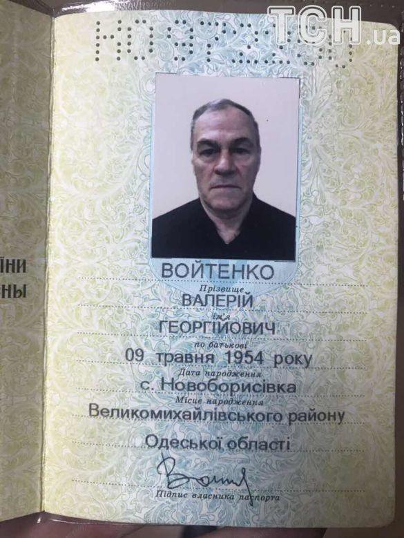 друг гіві і мотороли полковник Гратов Валерій Олександрович_5