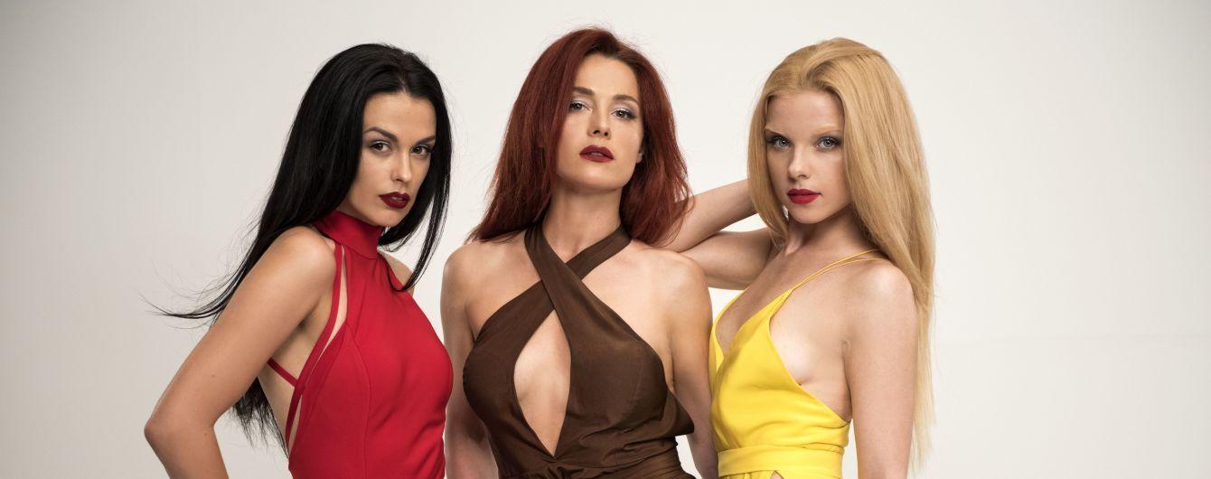 Очень смело: красотки из группы A.R.M.I.A без нижнего белья снялись в новом клипе