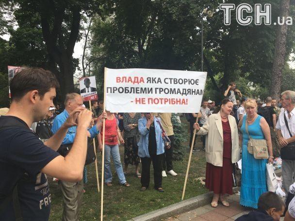 Луценко обещает повторное представление нанардепов