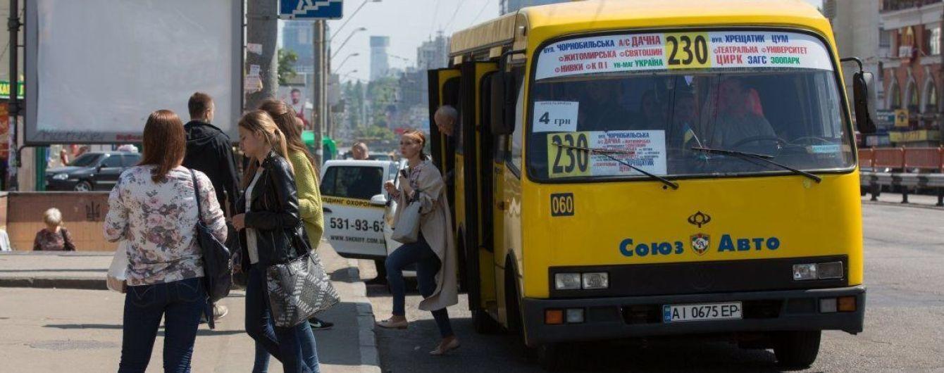 В Киеве подорожает проезд в 30 маршрутках