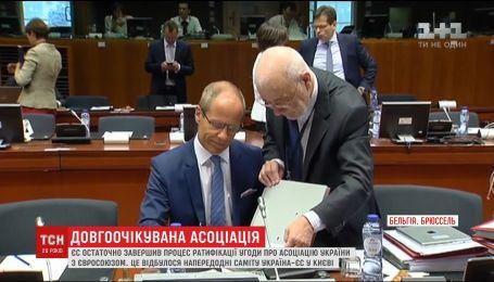 Рада Євросоюзу остаточно затвердила угоду про асоціацію з Україною