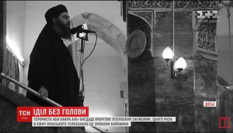 """Сирійські правозахисники підтвердили загибель ідейного батька """"ІДІЛу"""""""