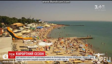 Журналисты ТСН исследовали изменения туристических предпочтений после аннексии Крыма