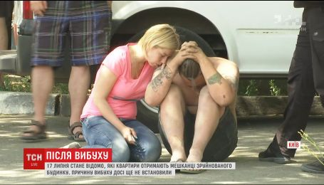 В Киеве похоронили женщину, которая погибла в результате взрыва трехэтажки в Голосеево