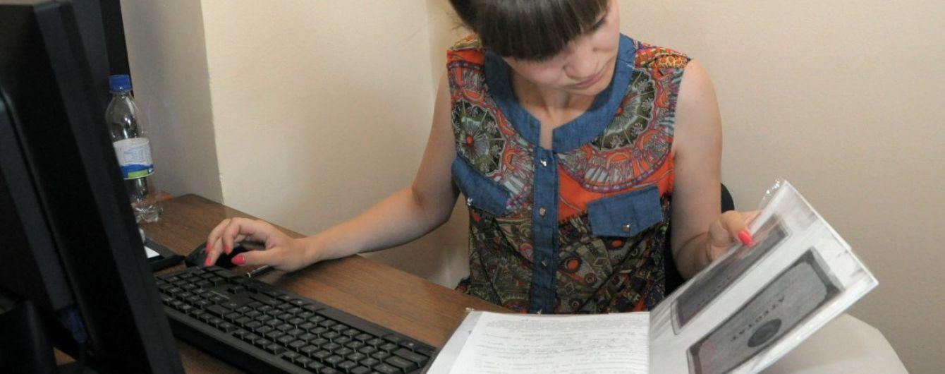 """В Украине стартовала вступительная кампания в вузы: электронная система сразу же """"легла"""""""