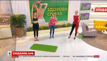 Фітнес-тренер Ксенія Литвинова показала вправи для спини