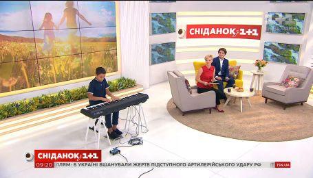 """Хлопчик-піаніст Богдан Терлецький зіграв у студії """"Сніданку"""""""