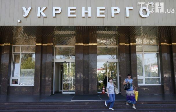 """Прокуратура проводить обшуки в """"Укренерго"""" та не пускає працівників на роботу"""