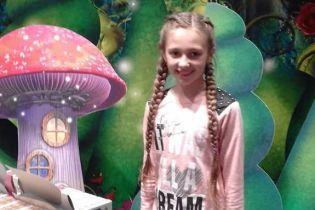 Спасите жизнь 12-летней Анне