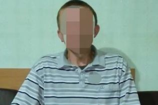 На Донетчине задержали боевика, который рассказал об убийствах украинских пленных