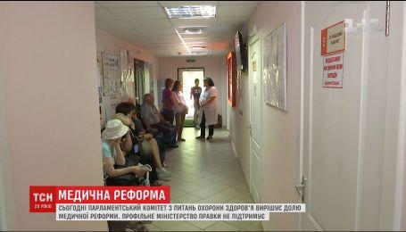 Парламентский комитет по вопросам здравоохранения попытается реформировать украинскую медицину