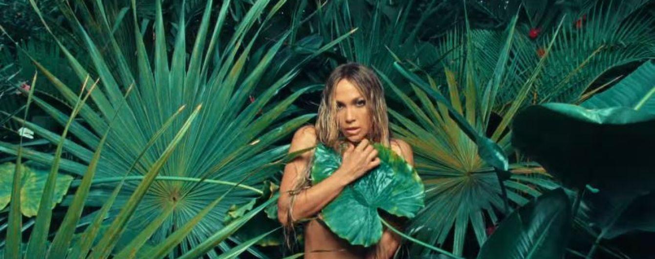 Дженнифер Лопес прикрывала обнаженную грудь листком в новом клипе