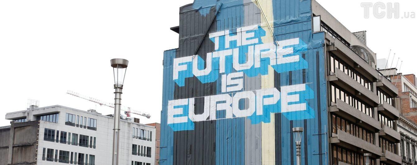 Три країни ЄС виступили проти заяви на саміті про перспективу членства України - DW