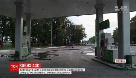 В результате ужасной аварии на Киевщине взорвалась АЗС, погиб человек