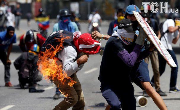 Десятки кривавих зіткнень та понад 90 вбитих. Як Венесуела пережила жорстокі 100 днів протестів