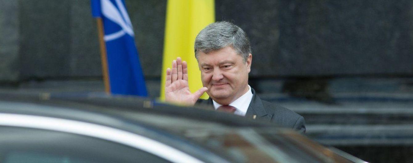 Порошенко поблагодарил парламент за старт пенсионной реформы