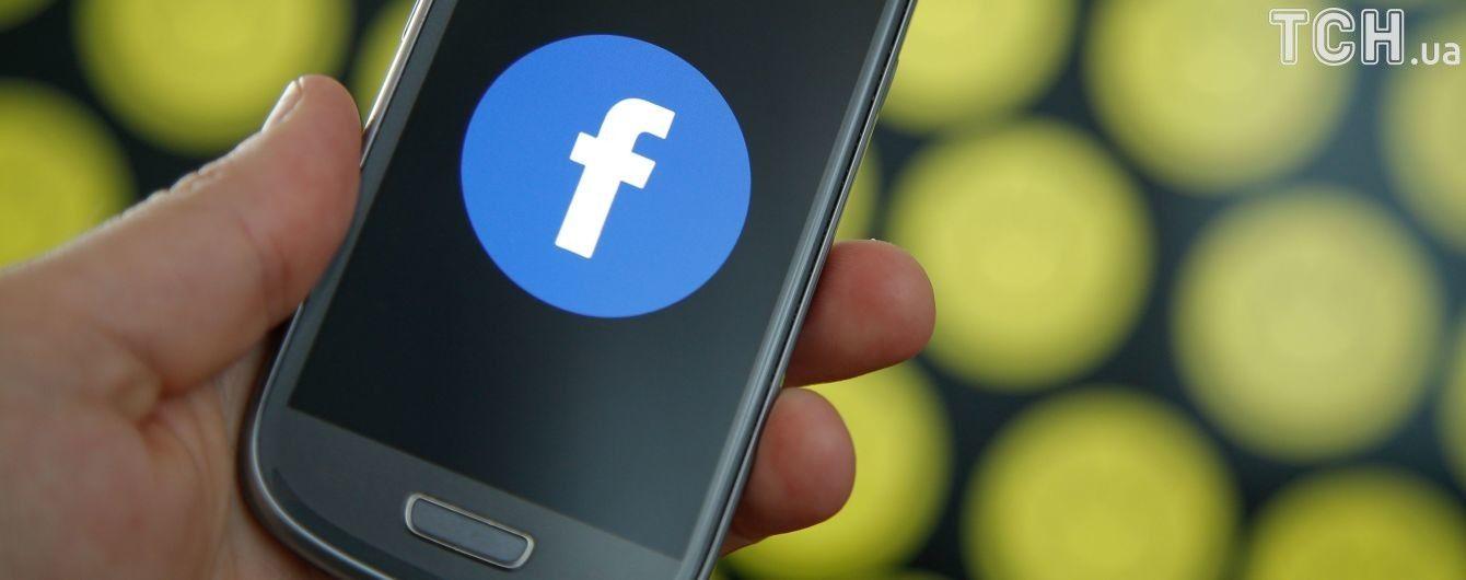 В Facebook увеличат количество борцов с троллями