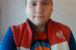 Алексей просит спасти ему жизнь