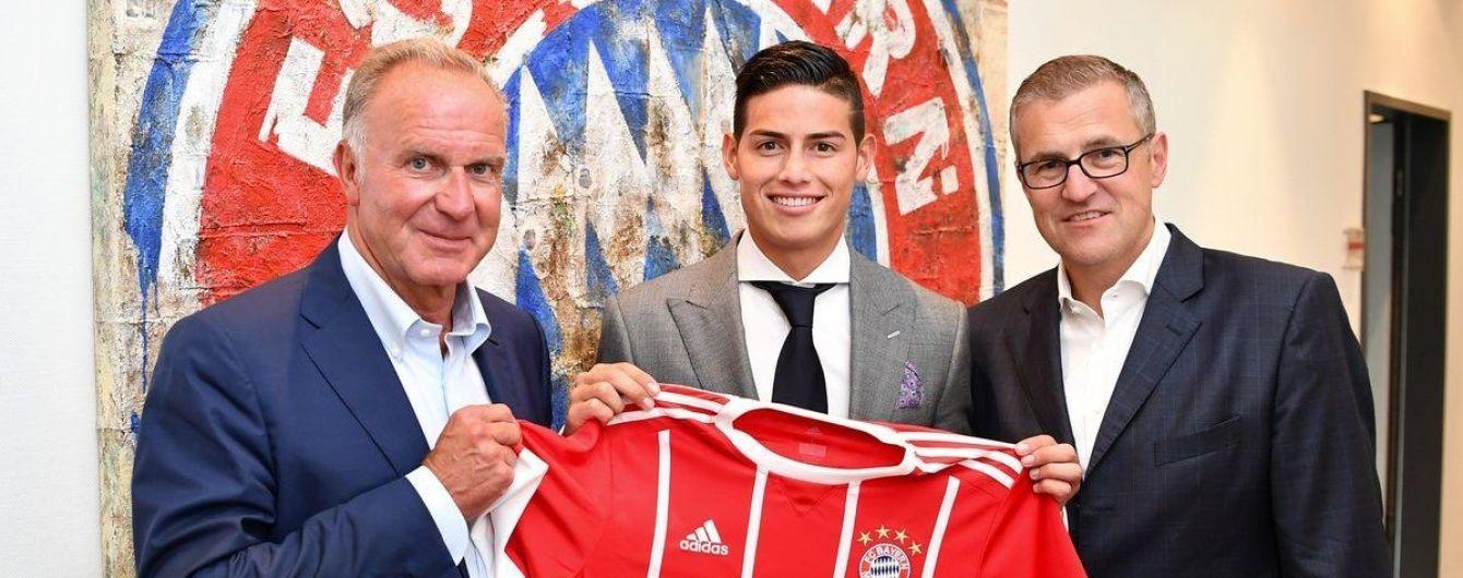 """""""Бавария"""" официально объявила о трансфере полузащитника """"Реала"""""""
