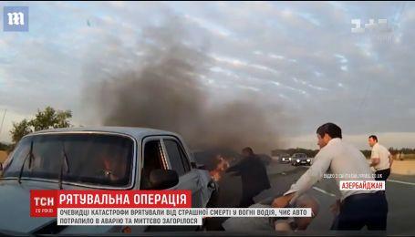 В Азербайджане свидетели ДТП спасли от ужасной смерти водителя и пассажиров авто