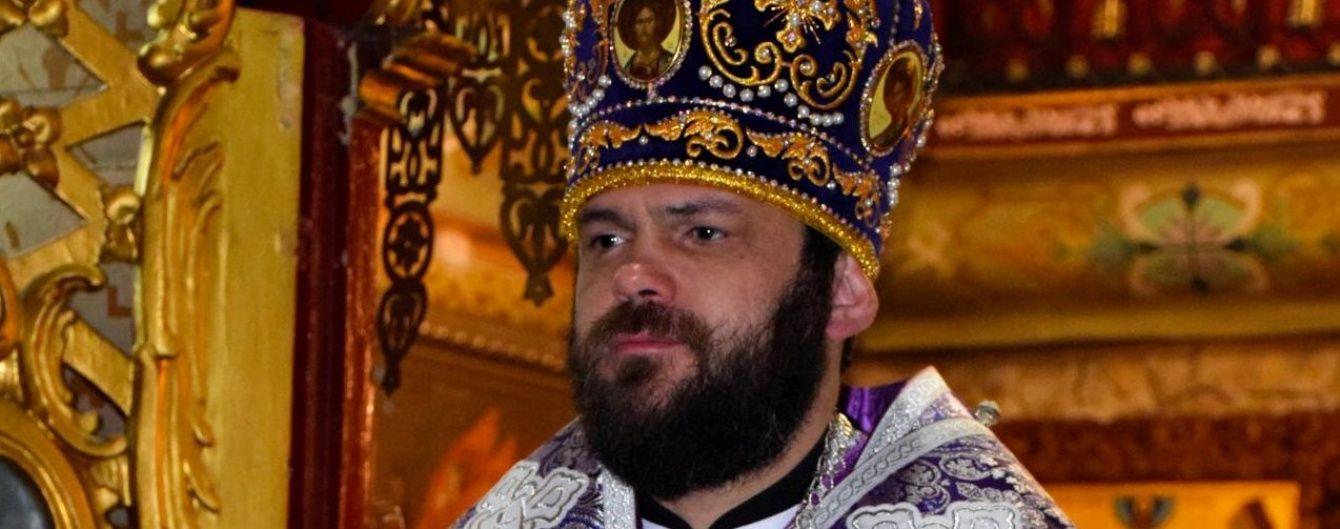 Скандальний архієпископ-гуляка продав монастир УАПЦ за 382 тисячі гривень