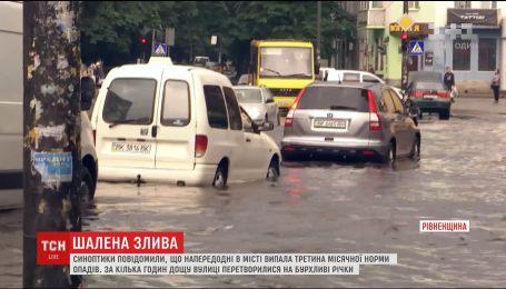 Потужна злива перетворила центр Рівного на маленьку Венецію