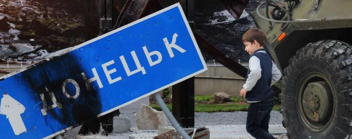 СМИ опубликовали проект таинственного закона о реинтеграции Донбасса