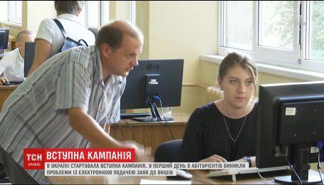 Міністерство освіти пообіцяло протягом доби налагодити електронну подачу заяв до вишів