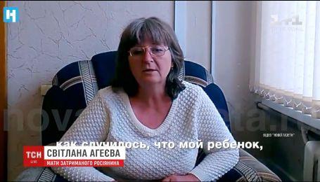 Мати росіянина Віктора Агеєва звернулась до Петра Порошенка з проханням помилувати сина