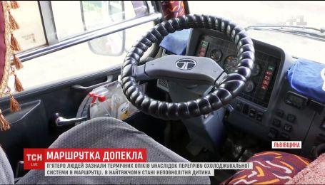 Механік назвав причину перегріву охолоджувальної системи маршрутки на Львівщині