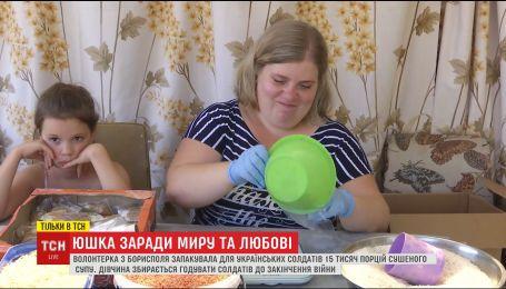 Волонтерка з Борисполя за два роки передала на передову 15 тисяч порцій сушеного супу