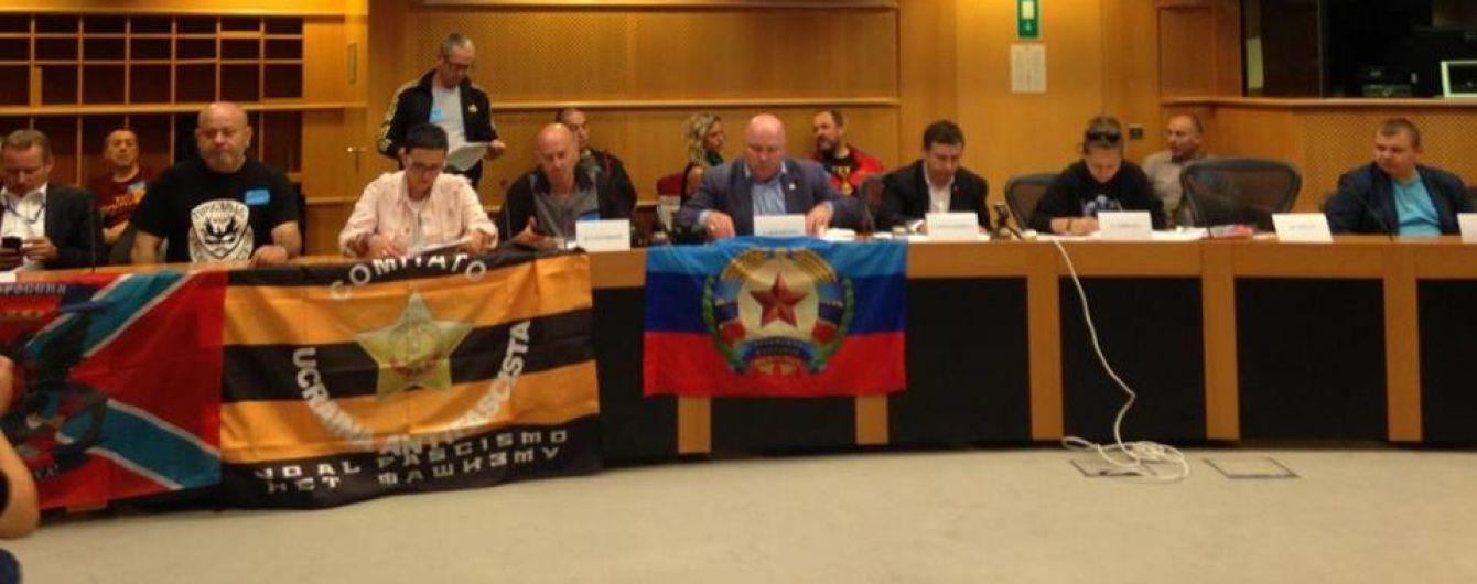 """В Европарламенте состоялось мероприятие в поддержку террористов """"ДНР"""" и """"ЛНР"""""""