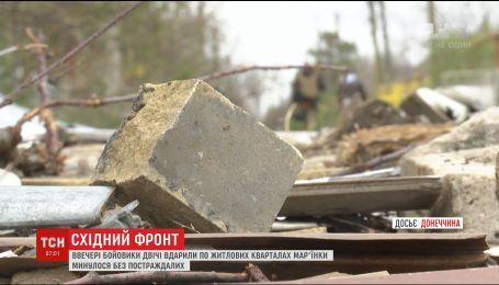 Бойовики обстріляли житлові квартали Мар'їнки, вигоріло кілька будівельних споруд