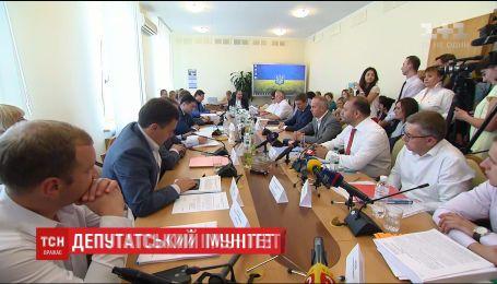 Регламентний комітет визнав вмотивованим подання на зняття з Михайла Добкіна недоторканності