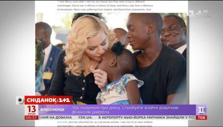 Мадонна відкрила дитячу лікарню у Малаві