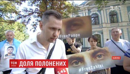Родичі українських в'язнів проводять акцію у Києві, де запланований саміт Україна-ЄС