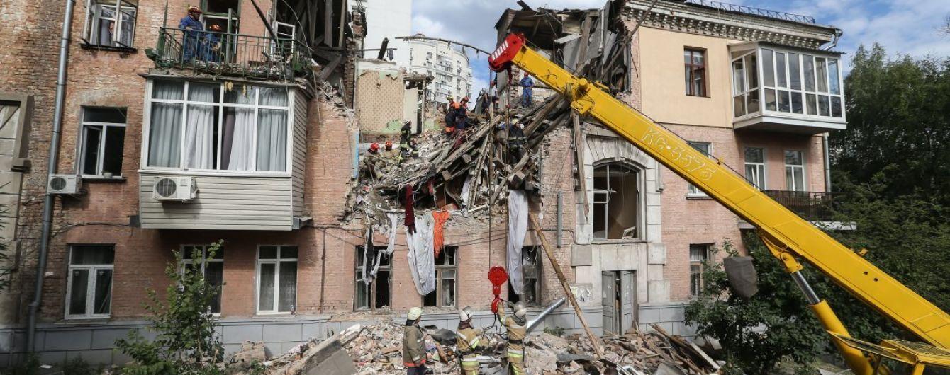 Взрыв в Киеве: спасатели запретили возвращаться в квартиры жителям дома в Голосеевском районе