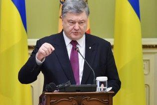 Порошенко хоче введення квоти для української мови на телебаченні