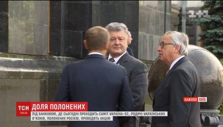 У Києві розпочався 19-й саміт Україна-ЄС