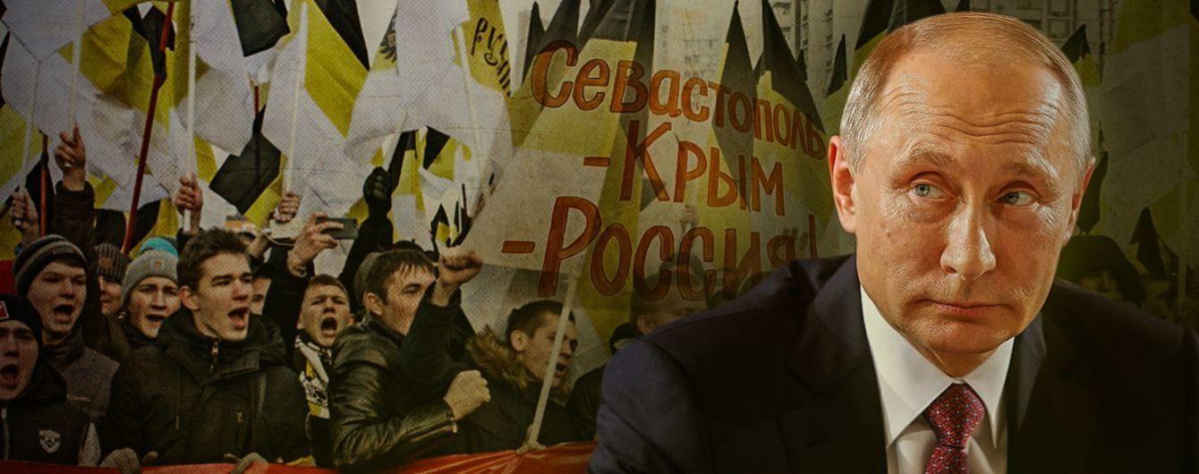 Крымская западня для русского национализма