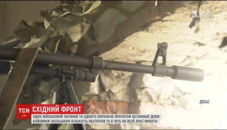 Один військовий загинув протягом минулої доби на сході України