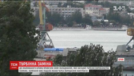 У порту Феодосії з'явилось обладнання, схоже на турбіни виробництва Siemens