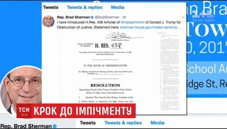 Крок до імпічменту: у конгрес внесли законопроект про відставку Трампа