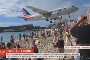 Туристка на пляже в Сен-Мартен стала жертвой шедшего на взлет самолета