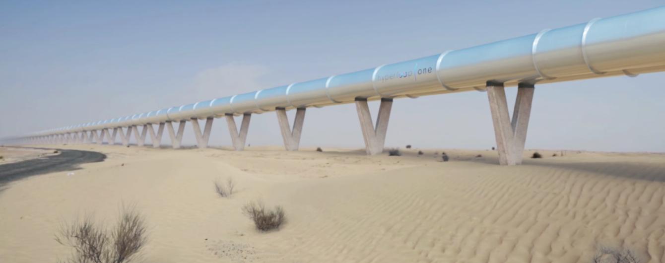 Hyperloop One провела испытания в вакууме нового вида транспорта